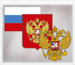 герб флаг и герб рф: